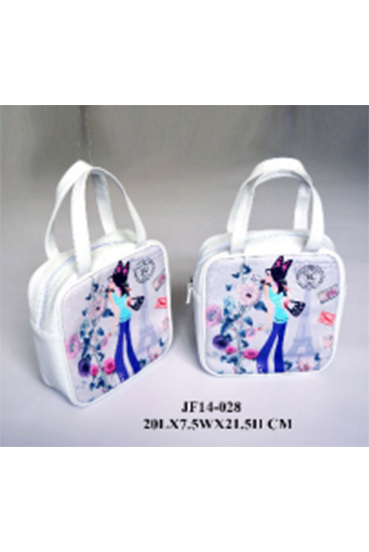 PU Cosmetic Bag with Handle